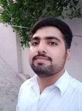 Amir iqbal, 18, Pakistan, Kundian