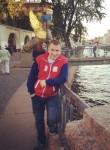Aleksey, 30  , Petropavlovsk-Kamchatsky