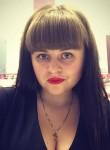 Знакомства Химки: Наталья, 23