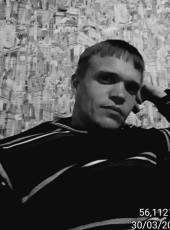 Serega, 32, Russia, Moscow