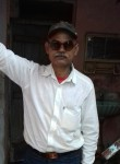 vidya nand, 34  , Allahabad