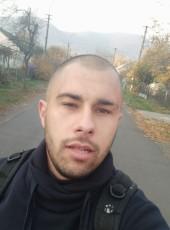 Unknown, 29, Ukraine, Uzhhorod