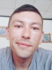 Vladislav, 29, Ukraine, Kamieniec Podolski