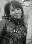Oksana, 28, Klimovo