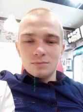 Maksim, 22, Russia, Petrozavodsk