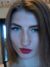 Natalya, 24, Russia, Saint Petersburg