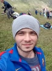 Misha, 23, Ukraine, Shostka
