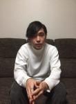 kenya, 26  , Tokyo
