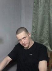 Anton, 31, Russia, Voronezh