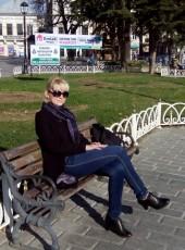 Елена, 44, Ukraine, Kiev