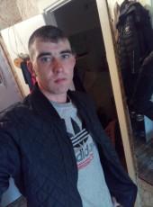 Dmitriy, 27, Russia, Komsomolsk-on-Amur