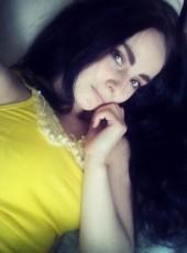 Sladenkaya, 25, Russia, Moscow