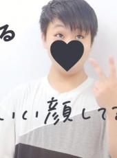 まこと, 18, Japan, Fuji