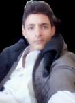 ابو وليد محمد, 21  , Ibb