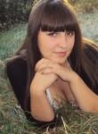 Фото девушки The  из города Рівне возраст 22 года. Девушка The  Рівнефото