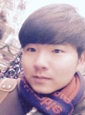 嘿子, 26, China, Zigong