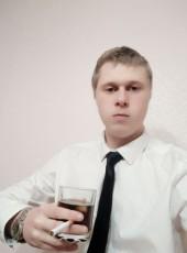 ivan, 21, Ukraine, Sumy