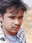 Rahul Kumar, 18  , Ara