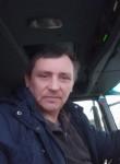 Сергей, 46 лет, Ленино