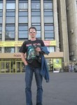 Sergej, 42, Kursk