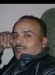 MohaeMad Rmaden , 23  , Cairo