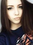 Karina, 25, Omsk