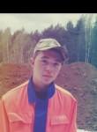 Aleksandr, 21  , Arzamas