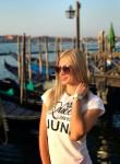 Юлия, 33  , Kiev