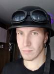 Roman, 25, Moscow