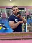 Aleksandr, 25, Reutov