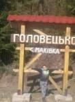 Микола, 18  , Slavskoye