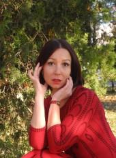 Наталья, 37, Україна, Харків
