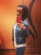 Olesya , 25, Russia, Moscow