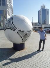 Sergey, 34, Ukraine, Mykolayiv