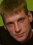 Aleksey, 30, Kemerovo