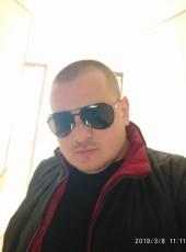 Vlad, 28, Ukraine, Svitlovodsk