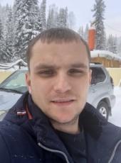 Misha, 26, Russia, Mezhdurechensk