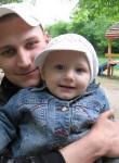 Алексей, 30 лет, Челябинск