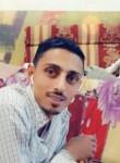 البرنس, 26  , Al Khafji