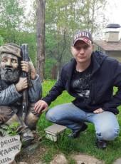 Ivan, 34, Russia, Novokuznetsk