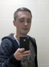 Aleksey, 28, Ukraine, Zaporizhzhya