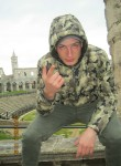 Artyem, 33, Rostov-na-Donu