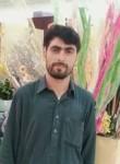 Mohammad , 18  , Salalah