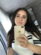 Natalya, 21, Russia, Saint Petersburg