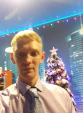 Кирилл, 30, Россия, Мурманск