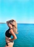 Elina, 24  , Donetsk