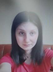Anastasiya, 23, Russia, Yekaterinburg