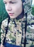 Danil, 19  , Izluchinsk
