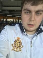 Dino mc , 30, Ukraine, Mykolayiv