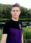 Георгий, 25 лет, Суми